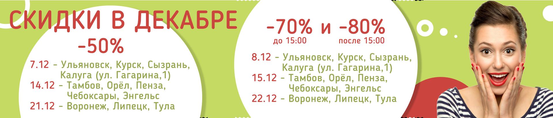 жалей секонд хенд вова в спб Санкт-Петербурге: